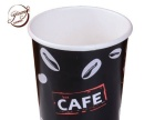 石家庄果汁杯奶茶杯咖啡杯一次性纸杯塑料杯批发