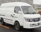 北京金杯海獅封閉貨車 工程車專賣