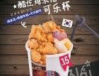 【明寺洞韩国炸鸡】小本投资 只做韩国特色炸鸡