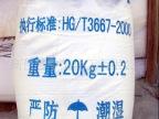 厂家销售涂料专用硬脂酸锌 国标硬脂酸锌 量大优惠欢迎大家订购