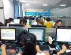 在万江做文员必会电脑的办公文秘办公文员班