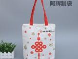 黄冈棉布袋厂家设计定做帆布袋麻布袋