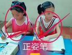 天津有卖林文正姿笔吗?怎么代理