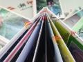 照片书制作加盟照片书代理加盟潮印天下