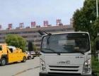 4S店修理厂道路救援公司交通交警专用庆祝章程直销