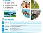 2017惠州夏令营较具特色的国际夏令营