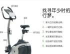 康体100重庆店金史密斯B300健身车全国包邮