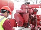 上海消防系统维修保养合同