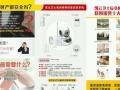 丽江腾宇智能化工程有限公司
