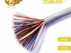 厂家直销 大对数电缆50对*2*0.4原铜 HSYA电缆 通信电缆 电话线缆