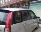 东风风行景逸2009款 1.8 手动 豪华型 不用维修费的商务车