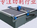 厂家供橡胶垫片皮革PU裁剪机 服装布料圆刀单层多层切割机