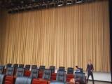 陕西省演出幕布演出舞台幕布西安市演出舞台幕布
