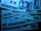 钱币回收漳州较安全的交易平台 专业权威