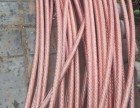 呼和浩特废电缆回收废铜24 小时回收