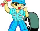 开县汽车道路救援开县搭电换胎送油开县拖车公司电话高速救援
