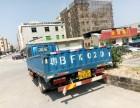 深圳市平板货车出售