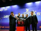 阿里巴巴湘潭产业带正式上线,湘潭开启阿里巴巴时代