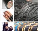 泰州电缆线回收,泰州电缆线回收价格,上门回收各种电缆线