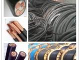 马鞍山市高价上门回收,电线电缆 铜排 母线槽 废铜等