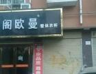 襄城县台湾城 新二高南门斜对面往东200米路南