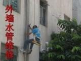 上海房屋翻新 房屋维修 贴瓷砖 厂房外墙粉刷 墙面喷漆