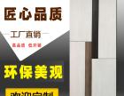 江西厂家报价优惠、规范服务商简约门业、推广力度大