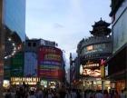 深圳老商业街商铺转让