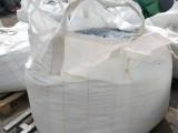 邦耐得 吨袋厂家直供吨包袋码头用托盘袋