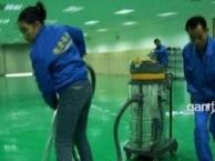 南汇芦潮港保洁公司。南汇泥城清洗公司。南汇保洁。