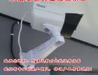 电脑监控网络WiFi耗材--华龙嘎子科技综合服务商