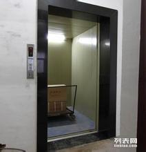 供应载货电梯