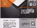 【小橘管家】加盟官网/加盟费用/项目详情