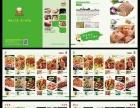 LOGO/VI设计、包装设计、菜谱设计、画册设计