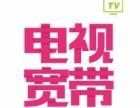 锦江区督院街长城宽带 免安装费 电话/套餐/资费/营业厅