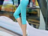 隽斯永2015夏季新款裤子女休闲薄款七分裤蕾丝拼接糖果色铅笔裤