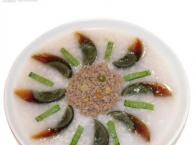 潮汕营养砂锅粥培训