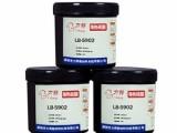 广东导热硅脂/导热硅脂的使用和技巧