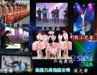 滨州维密走秀 人体彩绘 淄博外籍乐队 济宁外籍模特