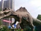 恐龙展出租 恐龙展租赁 恐龙展