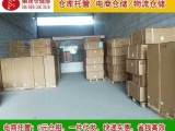 广州萝岗电商仓储代发