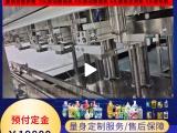 廣州洗潔精灌裝機廠家