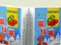 小吃纸袋_食品纸袋_纸塑复合袋_淋膜纸袋_海胜制袋