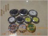 乐缘水晶 水晶配件 钟表配件 手表配件 表头 钟胆