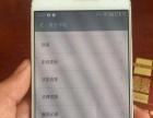 魅族MX5 9.5成新