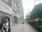 居然之家、永辉超市正对面155黄.金旺铺急转