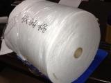 厂家针扎棉 针刺棉  阻燃针棉