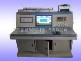 铭宇自控优质厂商 热工全自动温度检定装置