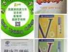 深圳宝安哪里有好的营养培训机构 公共营养师 健康管理