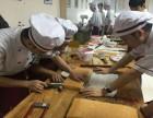 学西点烘焙到广州东南厨艺学校